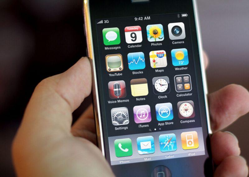 20個你可能還不知道的iPhone強大功能