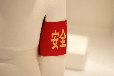 31个MADE IN CHINA,你用过几个?-赚钱美国