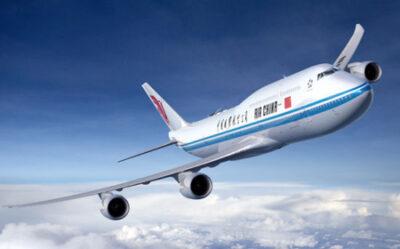 中国国航洛杉矶航站楼将搬入TBIT