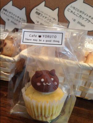 萌猫咖啡馆 只要有创意就能化腐朽为传奇-美国精品资讯